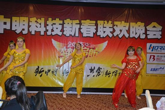 助理组全员演艺压轴舞蹈《阿拉伯之夜》