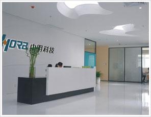 深圳防静电产品生产厂家-中明科技前台